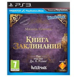 игра sony playstation 3 комплект «книга заклинаний» (ps move)+ «wonderbook»