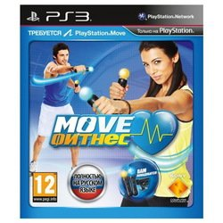 ���� ��� ps3 ������ (essentials) (ps move)[ps3 ������� ������]