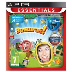 игра для ps3 start the party зажигай essentials (русская версия)