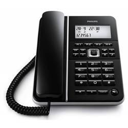 Телефон проводной Philips (CRD500B/51) (черный)