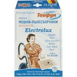 Пылесборник для мешковых пылесосов Electrolux, Philips (TAЙФУН ТА 2515 E) (5 шт)