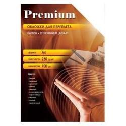 ������� ��� �������� �4, 230 �/�2 (Office Kit CYA400235) (�����) (100 ��.)
