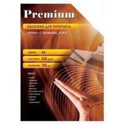������� ��� �������� �4, 230 �/�2 (Office Kit �BKA400230) (������) (100 ��.)
