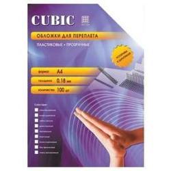 Обложки для переплёта А4, 0.18 мм (Office Kit Cubic PCKA400180) (прозрачный) (100 шт.)