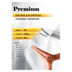 ������� ��� �������� �4, 0.3 �� (Office Kit PRMA40030) (������������, �������) (50 ��.)