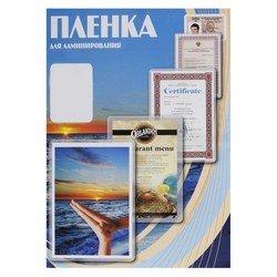 Пленка для ламинирования 100 мик, 54х86 мм (Office Kit PLP10601) (100 шт.)