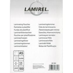 Пленка для ламинирования 125 мкм, А5 (Fellowes Lamirel LA-7866101) (100 шт.)