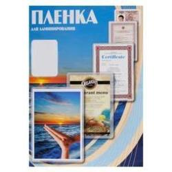 Пленка для ламинирования 100 мик, А4, 216Х303 мм (Office Kit PLP12723) (100 шт.)
