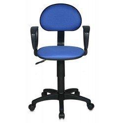 Кресло Бюрократ CH-213AXN/15-10 (ярко-синий)