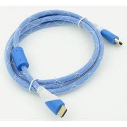 Кабель HDMI - HDMI Ver.1.4, ферритовые кольца, Gold, 15м (синий)