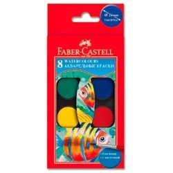 ������ ����������� Faber-Castell Watercolours 125008 � ��������� ������� 24�� 8 ������