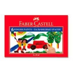 Краски пальчиковые Faber-Castell 160402 объем 25мл 6 цветов в картонной коробке