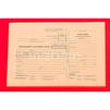 Приходный кассовый ордер А5/ 100 листов/упаковка - Бланк бухгалтерскийБланки бухгалтерские<br>Вес (кг) 0.12, Объем (м3) 0.00025<br>