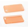 Пластиковый чехол-накладка для Apple iPhone 4, 4S (SM000251) (оранжевый) - Чехол для телефонаЧехлы для мобильных телефонов<br>Плотно облегает корпус и гарантирует надежную защиту от царапин и потертостей.<br>