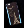 Чехол-накладка для Apple iPhone 5, 5S, SE (R0000514) (Париж) - Чехол для телефонаЧехлы для мобильных телефонов<br>Плотно облегает корпус и гарантирует надежную защиту от царапин и потертостей.<br>