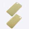 Чехол-накладка для Apple iPhone 5, 5S, SE (R0000619) (желтый) - Чехол для телефонаЧехлы для мобильных телефонов<br>Плотно облегает корпус и гарантирует надежную защиту от царапин и потертостей.<br>