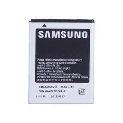 Аккумулятор для Samsung S8600, i8350, i8150, S5820 (EB484659VU)