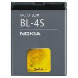 Аккумулятор для Nokia 7610, 2680, 3600 Slide (BL-4S CD001934)