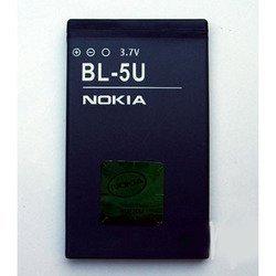 Аккумулятор для Nokia XpressMusic 5530 (BL-5U CD004531)
