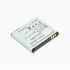 Аккумулятор для LG KE850 (CD013152) - АккумуляторАккумуляторы для мобильных телефонов<br>Аккумулятор рассчитан на продолжительную работу и легко восстанавливает работоспособность после глубокого разряда. Емкость аккумулятора 600 мАч.<br>