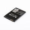 Аккумулятор для LG Optimus L7 P705 (SM000477) - АккумуляторАккумуляторы для мобильных телефонов<br>Аккумулятор рассчитан на продолжительную работу и легко восстанавливает работоспособность после глубокого разряда. Емкость аккумулятора 1700 мАч.<br>