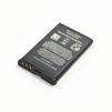 Аккумулятор для Nokia 5220 XpressMusic (CD003339) - АккумуляторАккумуляторы для мобильных телефонов<br>Аккумулятор рассчитан на продолжительную работу и легко восстанавливает работоспособность после глубокого разряда. Емкость аккумулятора 900 мАч.<br>
