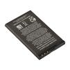 Аккумулятор для Nokia 8800, 3120, E66, 6600, E75, 5730, 5530 (CD003051) - АккумуляторАккумуляторы для мобильных телефонов<br>Аккумулятор рассчитан на продолжительную работу и легко восстанавливает работоспособность после глубокого разряда. Емкость аккумулятора 1000 мАч.<br>