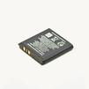 Аккумулятор для Nokia 9300, N93, N73, 6233, 3250 (CD003059) - АккумуляторАккумуляторы для мобильных телефонов<br>Аккумулятор рассчитан на продолжительную работу и легко восстанавливает работоспособность после глубокого разряда. Емкость аккумулятора 950 мАч.<br>