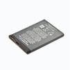 Аккумулятор для Nokia N8, N97 mini (CD011842) - АккумуляторАккумуляторы для мобильных телефонов<br>Аккумулятор рассчитан на продолжительную работу и легко восстанавливает работоспособность после глубокого разряда. Емкость аккумулятора 1000 мАч.<br>
