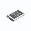 Аккумулятор для Samsung C5212, B2100, E1110, E1130, E2120, M110 (CD004047) - АккумуляторАккумуляторы для мобильных телефонов<br>Аккумулятор рассчитан на продолжительную работу и легко восстанавливает работоспособность после глубокого разряда. Емкость аккумулятора 700 мАч.<br>