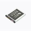 Аккумулятор для Samsung E200 (CD003684) - АккумуляторАккумуляторы для мобильных телефонов<br>Аккумулятор рассчитан на продолжительную работу и легко восстанавливает работоспособность после глубокого разряда. Емкость аккумулятора 600 мАч.<br>