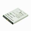 Аккумулятор для Samsung i720 (CD013160) - АккумуляторАккумуляторы для мобильных телефонов<br>Аккумулятор рассчитан на продолжительную работу и легко восстанавливает работоспособность после глубокого разряда. Емкость аккумулятора 900 мАч.<br>