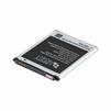 Аккумулятор для Samsung Galaxy Ace 2 i8160, Galaxy S Duos S7562 (CD128381) - АккумуляторАккумуляторы для мобильных телефонов<br>Аккумулятор рассчитан на продолжительную работу и легко восстанавливает работоспособность после глубокого разряда. Емкость аккумулятора 1500 мАч.<br>