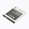 Аккумулятор для Samsung Galaxy S2 i9100 (CD123333) - АккумуляторАккумуляторы для мобильных телефонов<br>Аккумулятор рассчитан на продолжительную работу и легко восстанавливает работоспособность после глубокого разряда. Емкость аккумулятора 1500 мАч.<br>