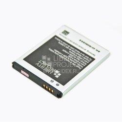 Аккумулятор для Samsung Galaxy S2 i9100 (CD123333)