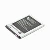 Аккумулятор для Samsung Galaxy S3 i9300 (CD126327) - АккумуляторАккумуляторы для мобильных телефонов<br>Аккумулятор рассчитан на продолжительную работу и легко восстанавливает работоспособность после глубокого разряда. Емкость аккумулятора 2100 мАч.<br>