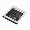 Аккумулятор для Samsung Galaxy S4 i9500 (SM001365) - АккумуляторАккумуляторы для мобильных телефонов<br>Аккумулятор рассчитан на продолжительную работу и легко восстанавливает работоспособность после глубокого разряда. Емкость аккумулятора 2600 мАч.<br>