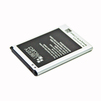 Аккумулятор для Samsung Note 2 N7100 (CD127908) - АккумуляторАккумуляторы для мобильных телефонов<br>Аккумулятор рассчитан на продолжительную работу и легко восстанавливает работоспособность после глубокого разряда. Емкость аккумулятора 3100 мАч.<br>
