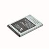 Аккумулятор для Samsung S5830, Ace, Gio, S5660, S5670, Pro, B7510, i569, i579 (CD121194)  - АккумуляторАккумуляторы для мобильных телефонов<br>Аккумулятор рассчитан на продолжительную работу и легко восстанавливает работоспособность после глубокого разряда. Емкость аккумулятора 1350 мАч.<br>