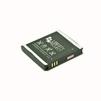 Аккумулятор для Samsung S8000 (CD013161) - АккумуляторАккумуляторы для мобильных телефонов<br>Аккумулятор рассчитан на продолжительную работу и легко восстанавливает работоспособность после глубокого разряда. Емкость аккумулятора 850 мАч.<br>