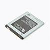 Аккумулятор для Samsung S8600, i8350, i8150, S5820 (CD128380) - АккумуляторАккумуляторы для мобильных телефонов<br>Аккумулятор рассчитан на продолжительную работу и легко восстанавливает работоспособность после глубокого разряда. Емкость аккумулятора 1500 мАч.<br>