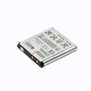 Аккумулятор для Sony Ericsson K850, W580 (CD003083) - АккумуляторАккумуляторы для мобильных телефонов<br>Аккумулятор рассчитан на продолжительную работу и легко восстанавливает работоспособность после глубокого разряда. Емкость аккумулятора 700 мАч.<br>