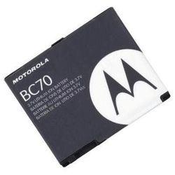 ����������� ��� Motorola SLVR L7 (BC-70 CD002966)