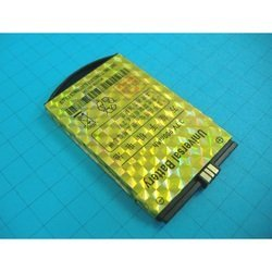 Аккумулятор универсальный со сдвижными контактами №13 (CD011917)