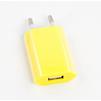 Универсальное сетевое зарядное устройство, адаптер 1хUSB, 1А (Liberti Project SM000123) (желтый) - Сетевой адаптер 220v - USB, ПрикуривательСетевые адаптеры 220v - USB, Прикуриватель<br>Аксессуар для зарядки устройства от сети переменного тока.<br>