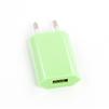 Универсальное сетевое зарядное устройство, адаптер 1хUSB, 1А (Liberti Project SM000124) (зеленый) - Сетевой адаптер 220v - USB, ПрикуривательСетевые адаптеры 220v - USB, Прикуриватель<br>Аксессуар для зарядки устройства от сети переменного тока.<br>
