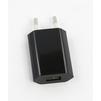 Универсальное сетевое зарядное устройство, адаптер 1хUSB, 1А (Liberti Project SM000119) (черный) - Сетевой адаптер 220v - USB, ПрикуривательСетевые адаптеры 220v - USB, Прикуриватель<br>Аксессуар для зарядки устройства от сети переменного тока.<br>