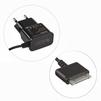Сетевое зарядное устройство для Apple 30-pin (R0001411) - Сетевое зарядное устройствоСетевые зарядные устройства<br>Сетевое зарядное устройство послужит незаменимым аксессуаром для продолжительной работы вашего девайса.<br>