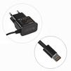 Сетевое зарядное устройство Lightning для Apple iPhone 5, 5C, 5S, 6, 6 plus, iPad 4, Air, Air 2, mini 1, mini 2, mini 3 (R0001414) - Сетевое зарядное устройствоСетевые зарядные устройства<br>Сетевое зарядное устройство послужит незаменимым аксессуаром для продолжительной работы вашего девайса.<br>