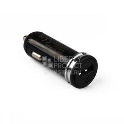 Автомобильное зарядное устройство 4 в 1 для Apple 8-pin, Apple-30 pin, Samsung Tab, Micro USB (SM001611) (черный)